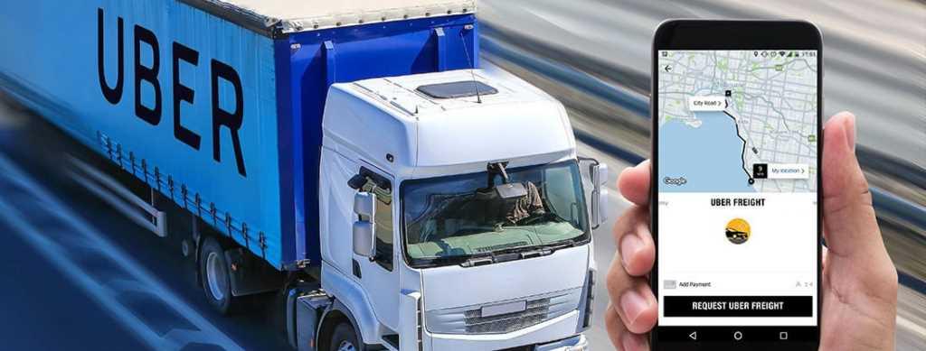Photo of Uber se duplica en el negocio del transporte de mercancías