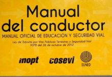 Photo of A partir del mes de abril se procederá a la evaluación del examen de manejo teórico con un nuevo libro de portada amarilla