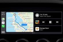 Photo of Reseña de CarPlay para iOS 13 en pantalla grande: La diferencia es increíble