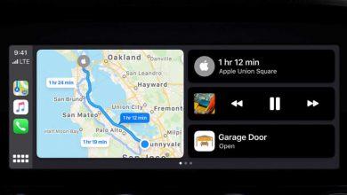 Photo of Reseña de CarPlay para iOS 13 en pantalla grande: La diferencia es increíble