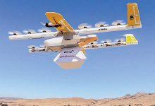 Photo of FedEx completa la primera entrega de un paquete comercial usando un drone