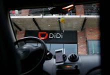 Photo of Cómo usar Didi: La mejor aplicación para reservar un taxi de China
